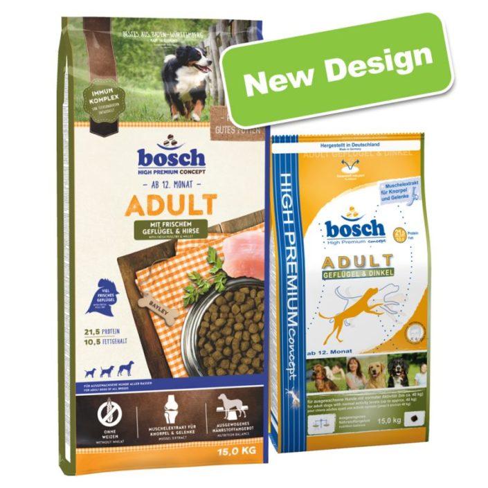 Две пачки корма Bosch