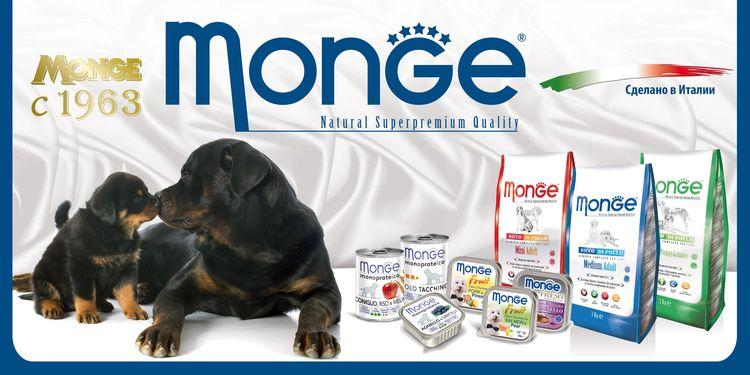 Корма для собак Monge