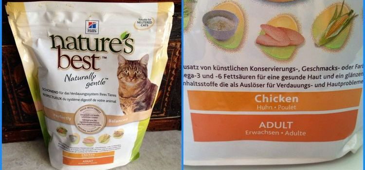 Корм для кошек Natures Best