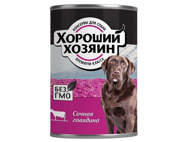 Консервы для собак с говядиной Хороший хозяин