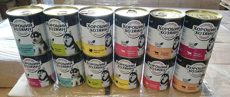 Линейка консервов для собак Хороший хозяин