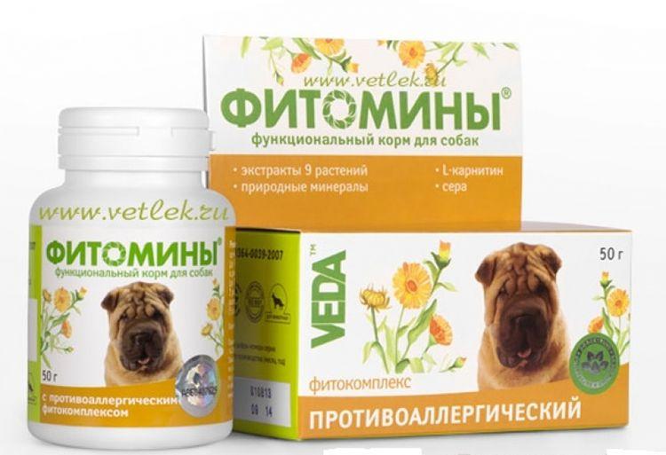 Витамины Веда