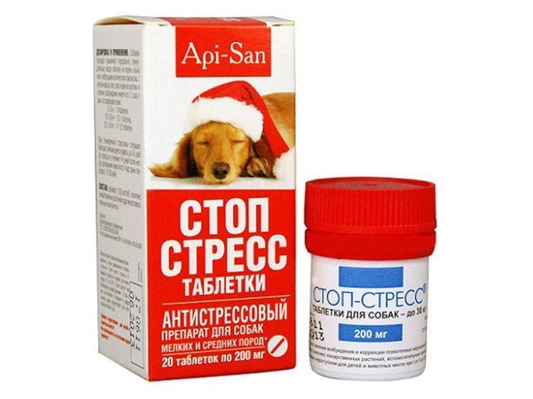 Таблетки Стоп-стресс для собак