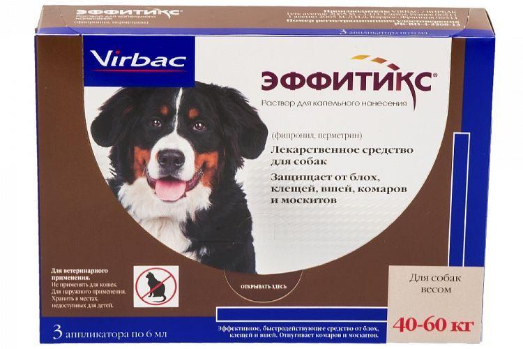 Эффитикс для собак
