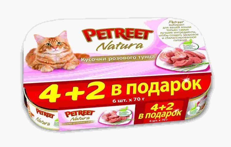 Влажные корма Petreet Natura