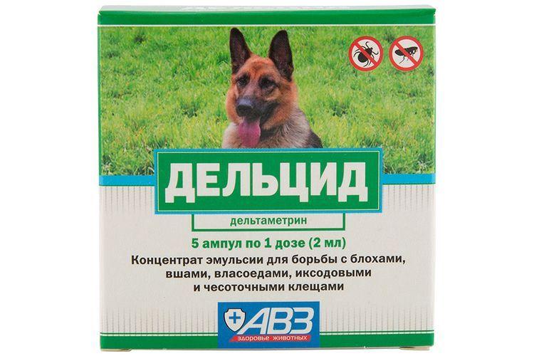 Дельцид для кошек и собак