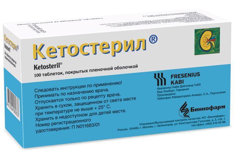 Кетостерил для кошек