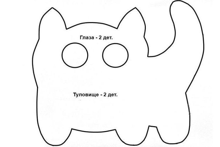 Подушка-кошка выкройка
