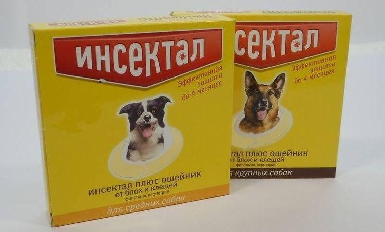 Инсектал для собак
