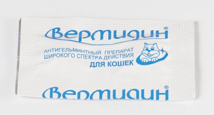 Антигельминтик для кошек Вермидин