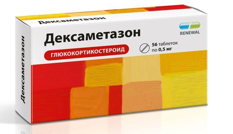 Дексаметазонв таблетках  для кошек