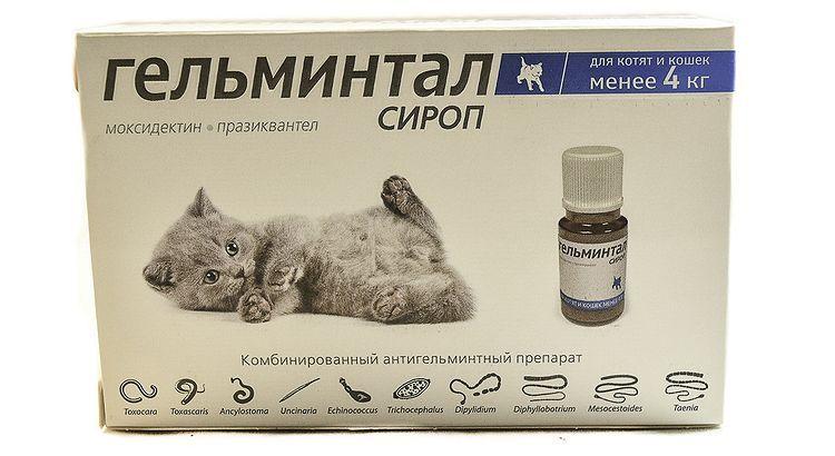 Сироп Гельминтал для кошек