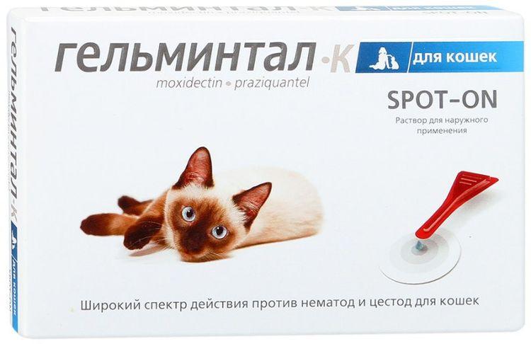 Капли Гельминтал для кошек