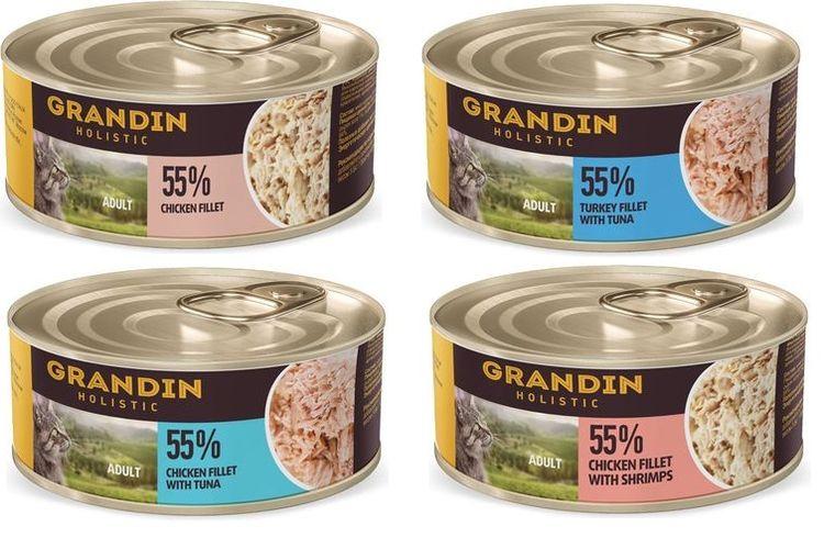 Консервы Корм Grandin для кошек и котов