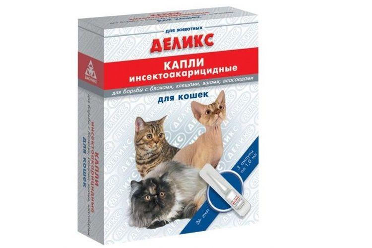 Деликс капли для кошек