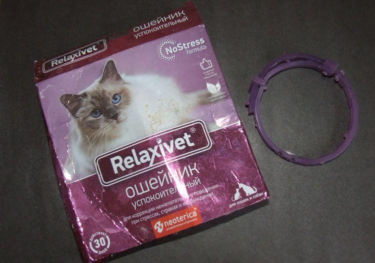 Relaxivet для кошек