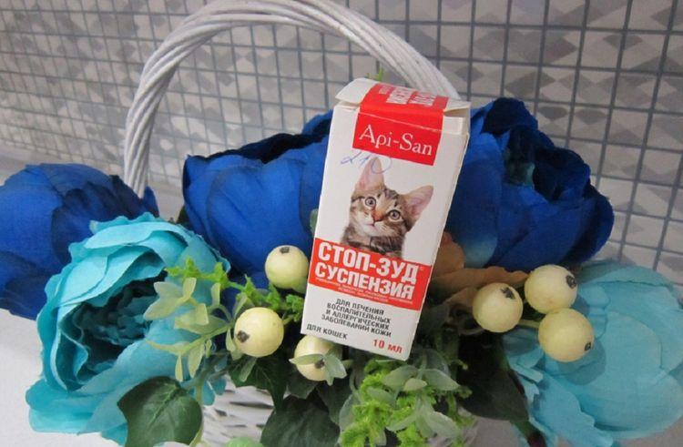 Cуспензия для кошек «Стоп-зуд»