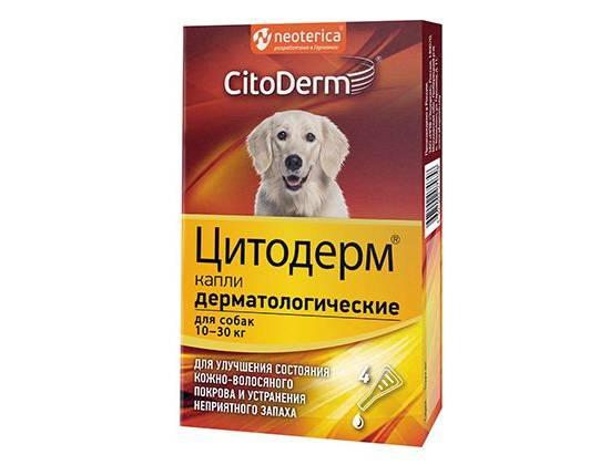 Капли для собак Цитодерм