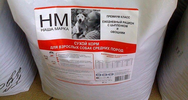 Состав корма для собак Наша марка