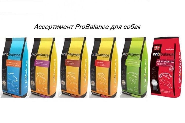 Ассортимент корма Probalance