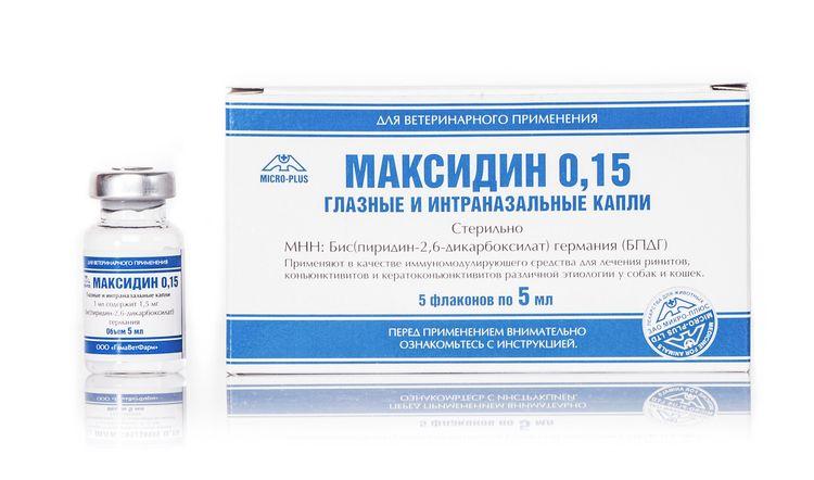 Максидин 0.15