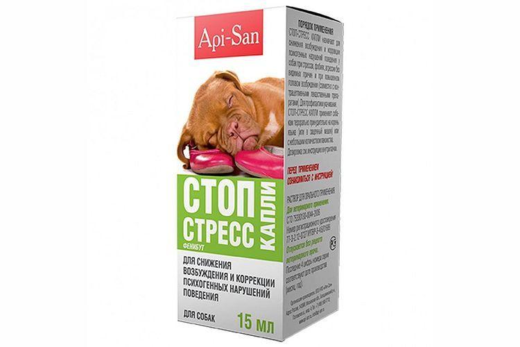 Капли Стоп-стресс для собак