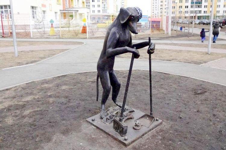 «Культурная» собака (г. Екатеринбург)