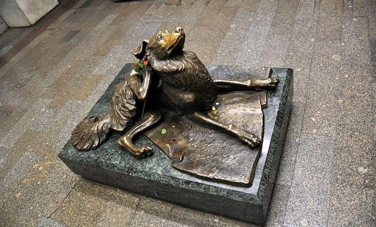 Памятник «Сочувствие» (г. Москва)