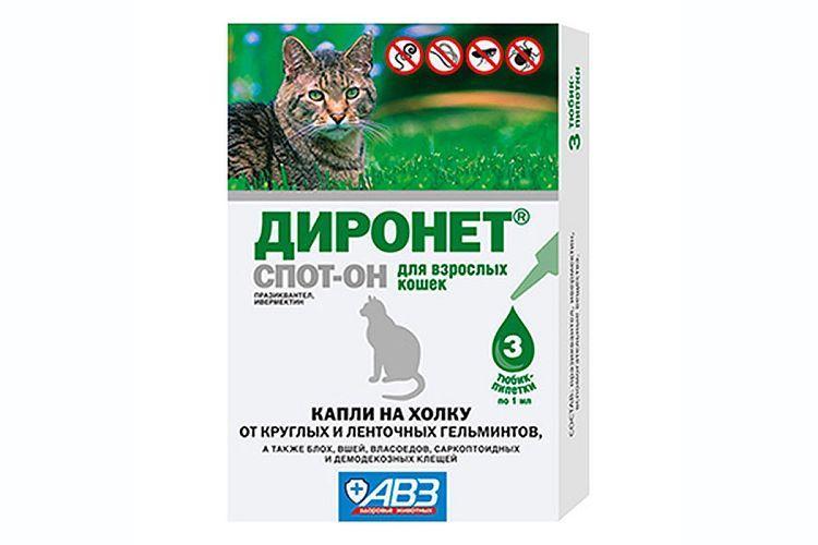 Капли Диронет для кошек и котов