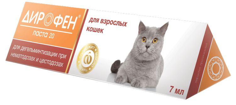 Паста Дирофен для кошек