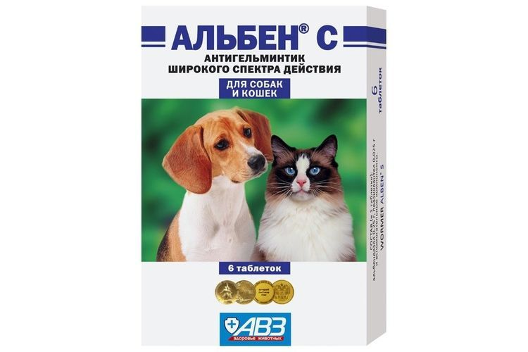 Альбен С для собак