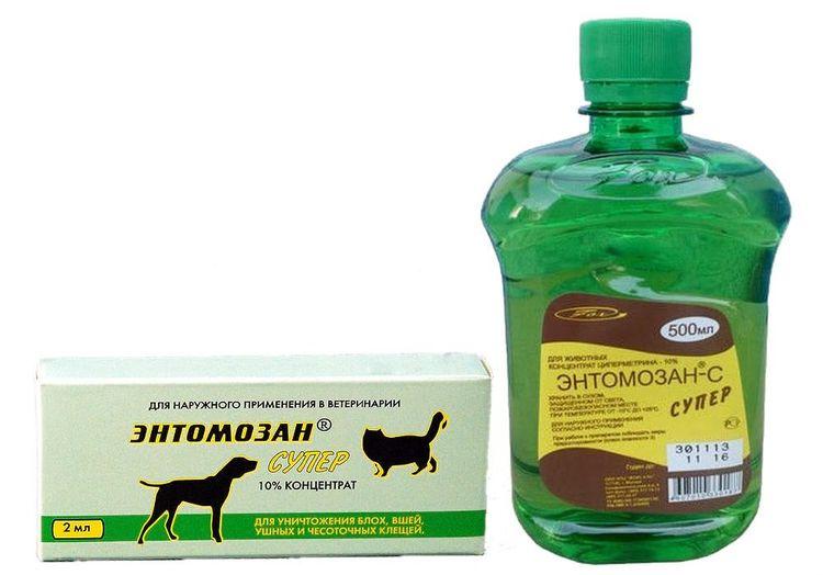 Энтомозан С для собак