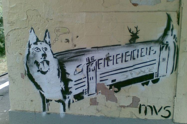 Графити собака-электричка