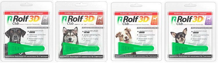 Капли Рольф Клаб 3Д для собак