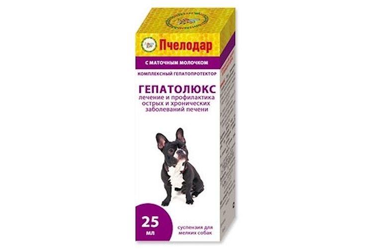 Гепатолюкс для собак