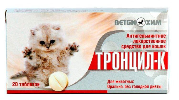 Тронцил-К для кошек