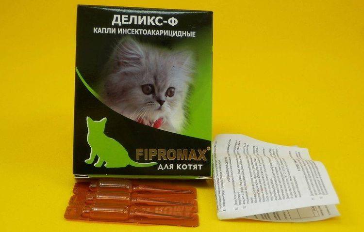 Капли для кошек Деликс-Ф