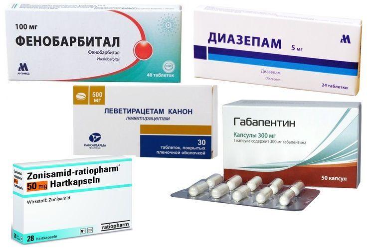 Препараты для лечения эпилепсии у кота