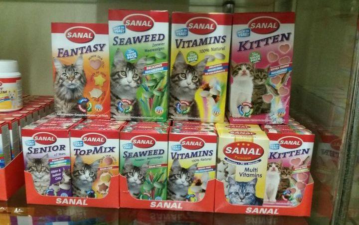 Витамины Санал для кошек