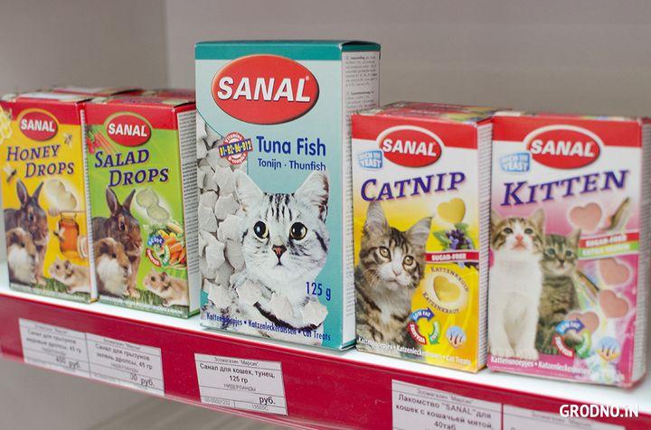 Цена на витамины для кошек Санал