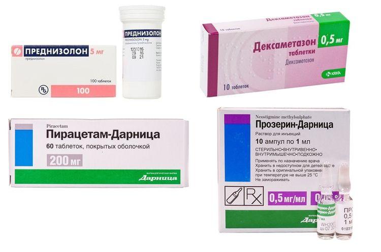 Препараты для лечения паралича лап у собак