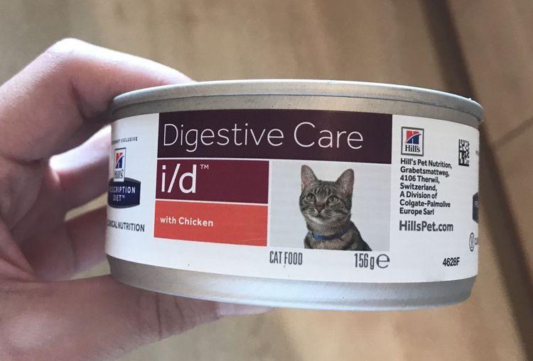 Консервы Hills ID для котов