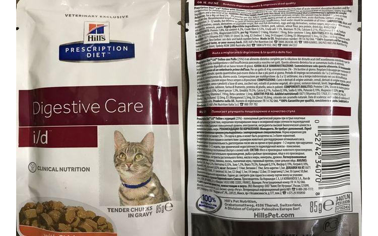 Паучи Hills ID для кошек и котов
